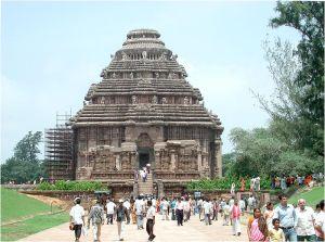 Surya 1